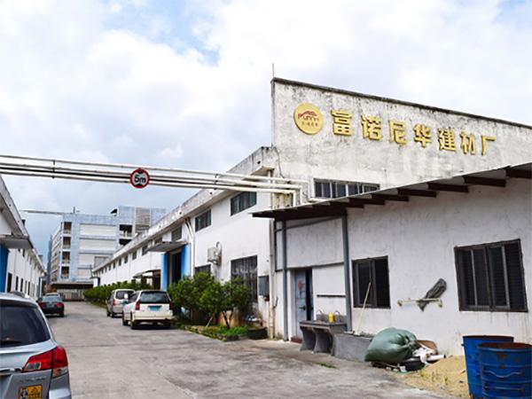 富诺尼华生产基地