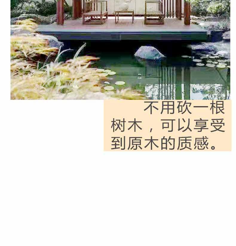 欧式凉亭详情页_09